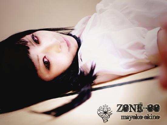 2013okinomayoko01.jpg