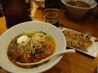 からか麺&餃子