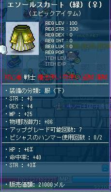 xd0Nv.jpg
