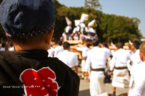 2011-10-09_4904.jpg