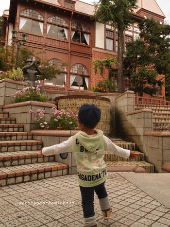 2011-10-24_5220.jpg