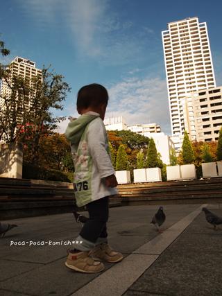 2011-10-24_5324.jpg
