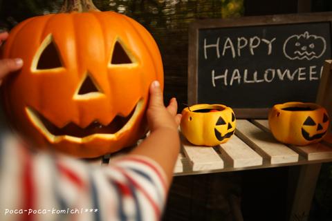 2011-10-25_5345.jpg