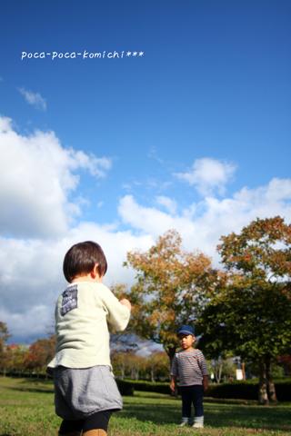 2011-10-31_5848.jpg