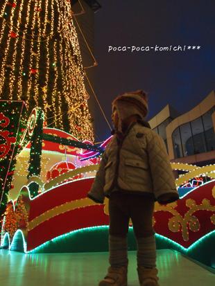 2011-12-03_7633.jpg