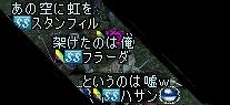 titlledayoShot00009.jpg