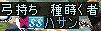 titlledayoShot00419.jpg
