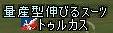 titlledayoShot00439.jpg