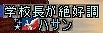 titlledayoShot00451.jpg