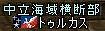 titlledayoShot00696.jpg