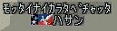 titlledayoShot00718.jpg