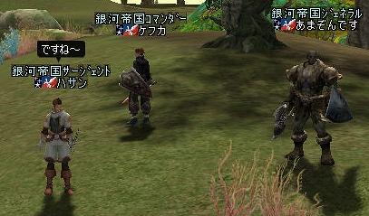 titlledayoShot00761.jpg