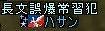 titlledayoShot00915.jpg