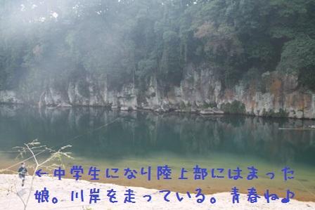 秋キャンプ 川