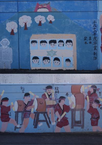 30・卒業生の記念絵画