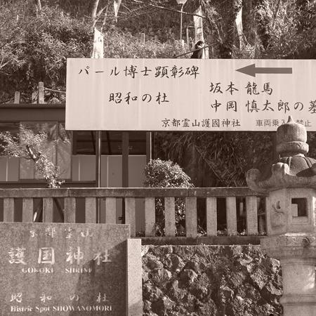 04・道しるべ