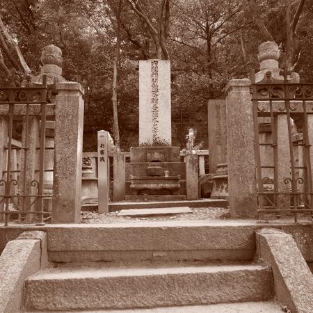 19・木戸孝允(桂小五郎)の墓