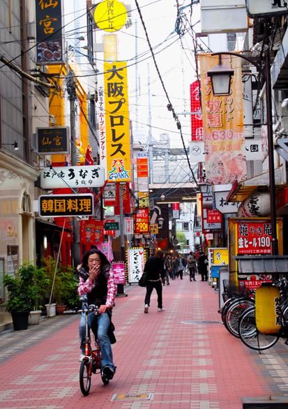 09・横筋:大阪プロレス