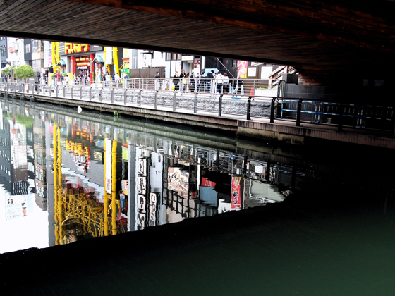 12・道頓堀川