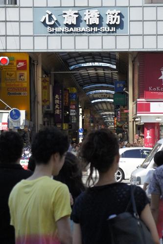 17・心斎橋筋商店街