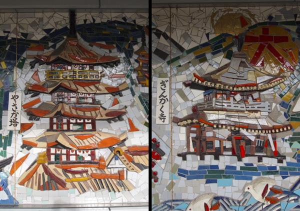 04・八坂の塔:銀閣寺