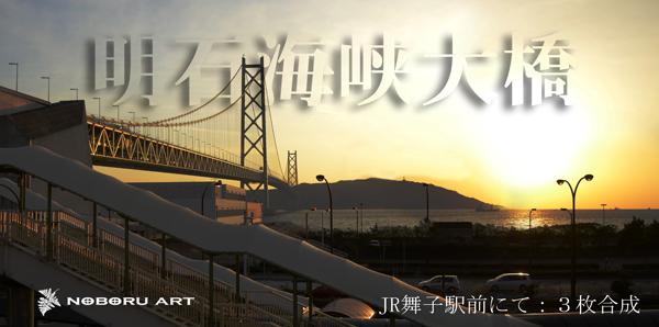 01・大橋タイトル