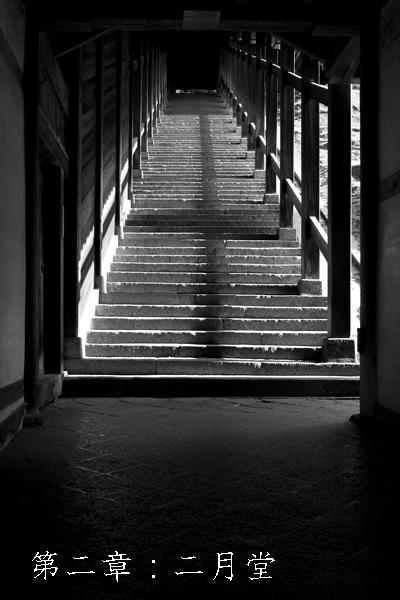 01・回廊