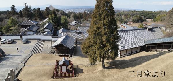 06・二月堂からの眺め