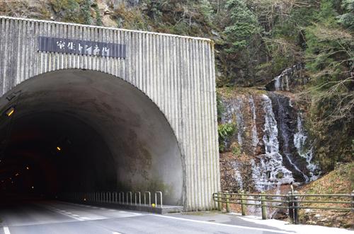 02・室生トンネル際の滝