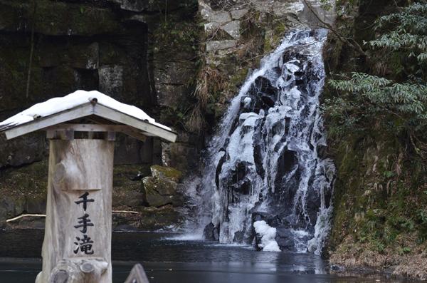 18・千手滝