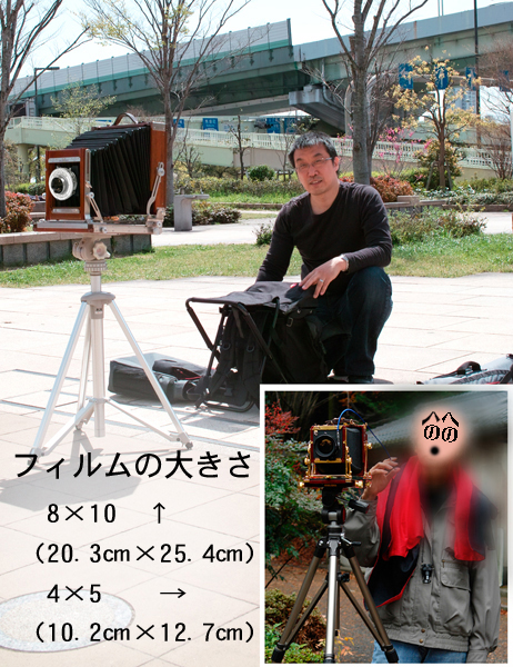 35・NHK、8×10対4×5