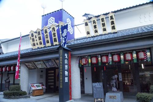 10・曳山博物館