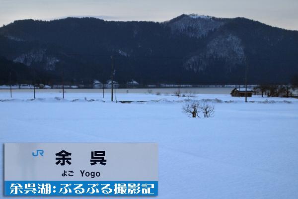 01・余呉湖:ぶるぶる撮影記
