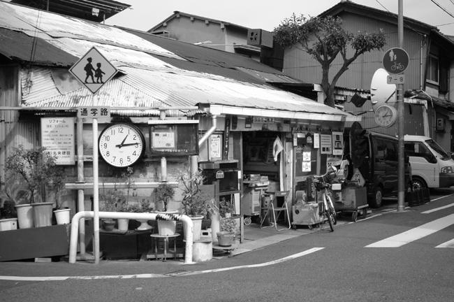 09・妙な店