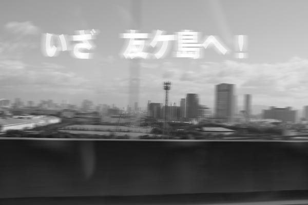 01・am9:24