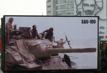 11-revista-militar-y-desfile-popular-16-de-abril-foto-sheyla-valladares-580x397.jpg