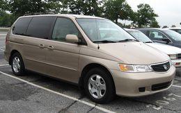 260px-1999-2001_Honda_Odyssey.jpg