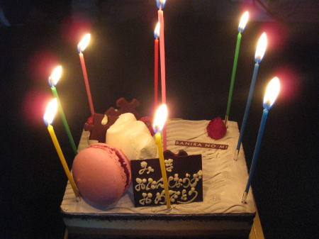 みき誕生日
