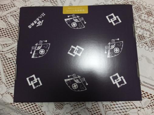 DSCF8361+1.jpg