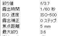 EXR-1.jpg