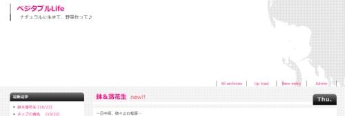 tenpu+1_20141024085923d08.jpg