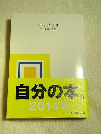 PC285534.jpg