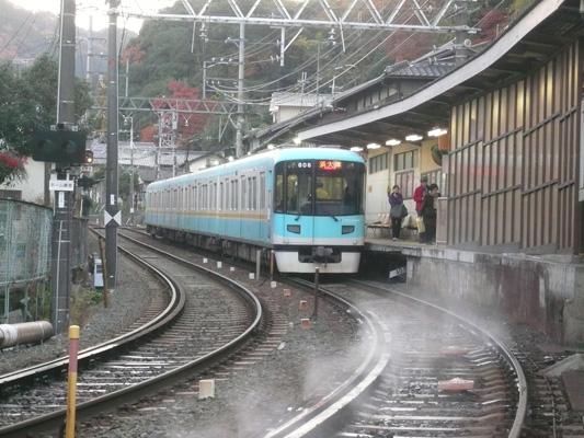 keishin101