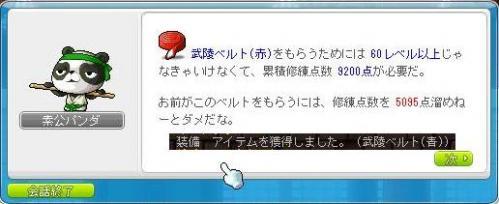 201101032.jpg