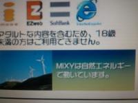 SNC00006_convert_20100922163748.jpg