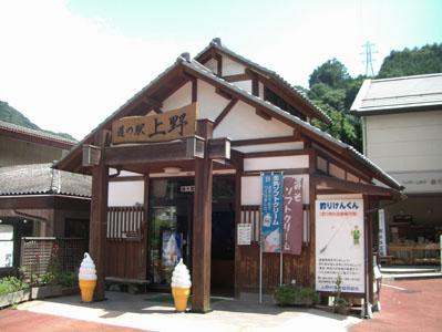 上野村01