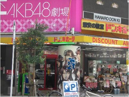 AKB4802.jpg