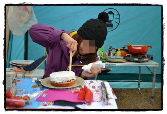 AG2ケーキつくり