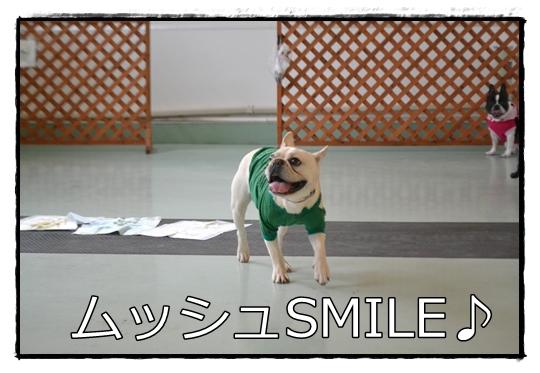 ムッシュ笑顔