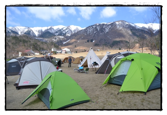 牧野高原テント